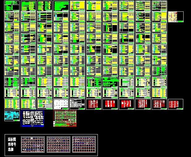 电气图例符号 电气开关符号图例 电气图例符号大全 建筑图纸电气符号