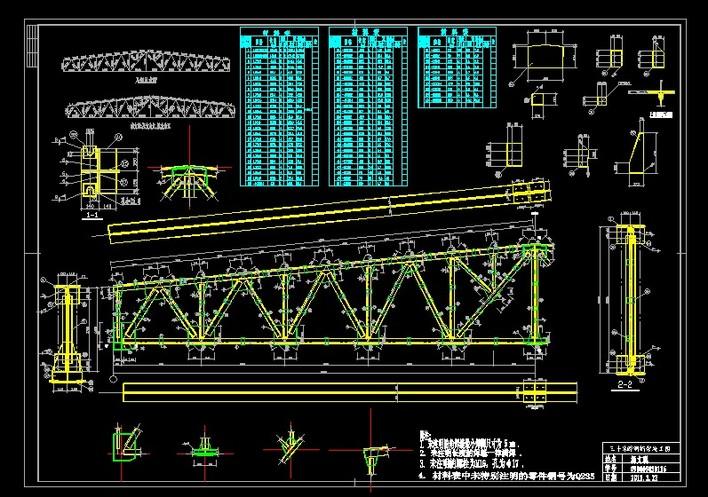 30米跨钢图纸下载机柜图纸桁架钣金图片