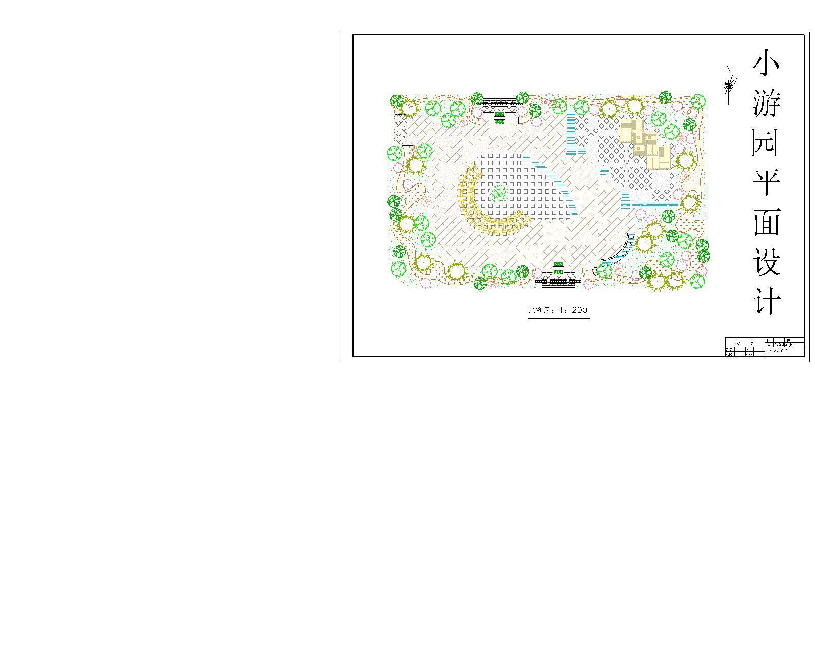 小游园平面图_cad图纸下载-土木在线
