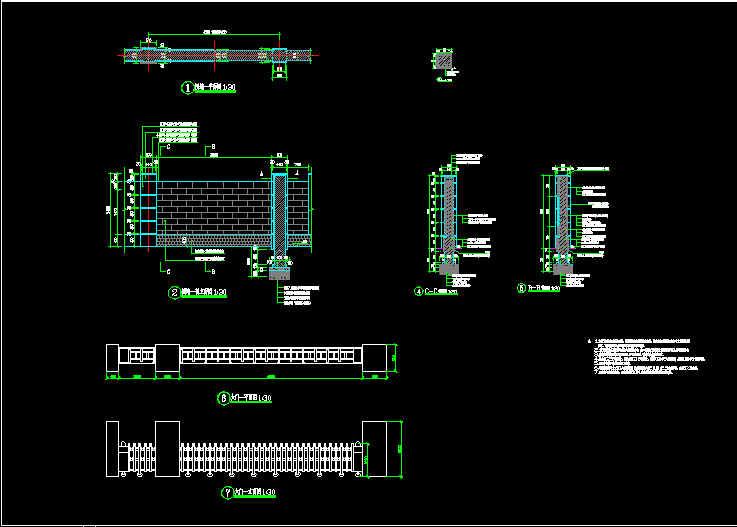 工厂装修施工图
