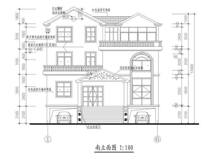 6车位别墅带结构图