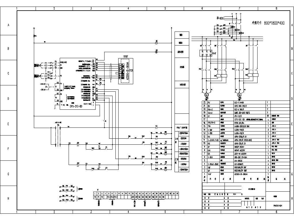 acs510变频器接线图_acs510变频器说明书