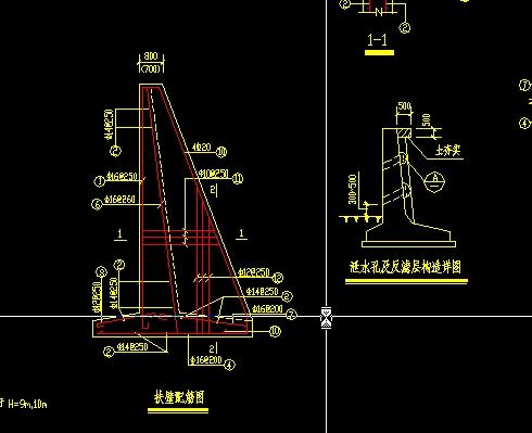 重力式挡土墙设计 包含规范 建筑图 结构图