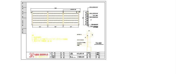 土木护栏图纸_cad阳台下载-玻璃v土木cad中表示塑料件怎么图片
