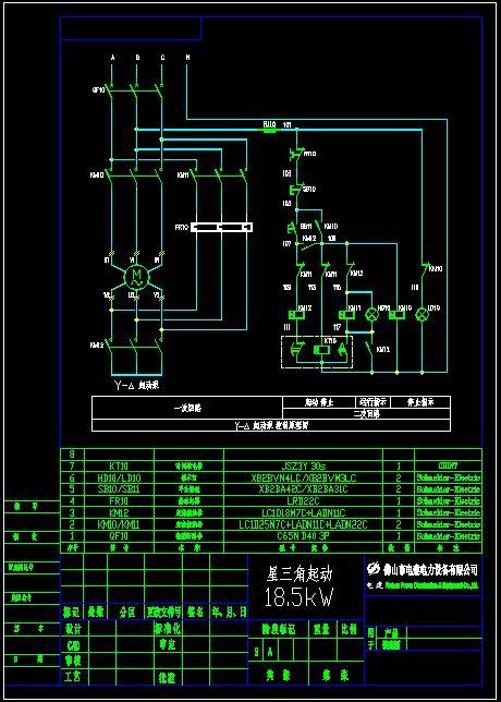 继电器图纸符号