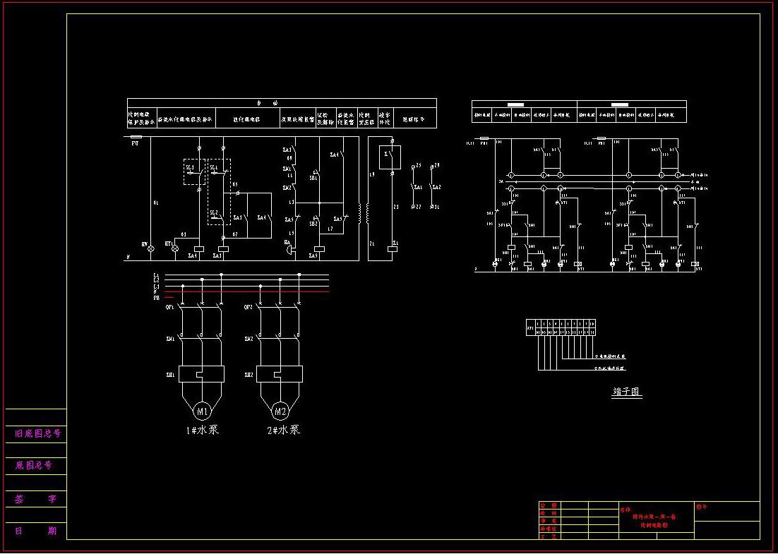 污水泵站设计精华图纸免费下载