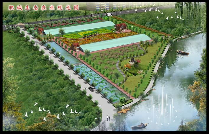 生态农业观光园规划设计图