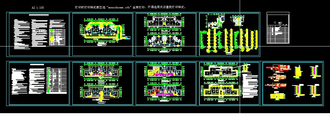 某5层住宅楼水电全套图