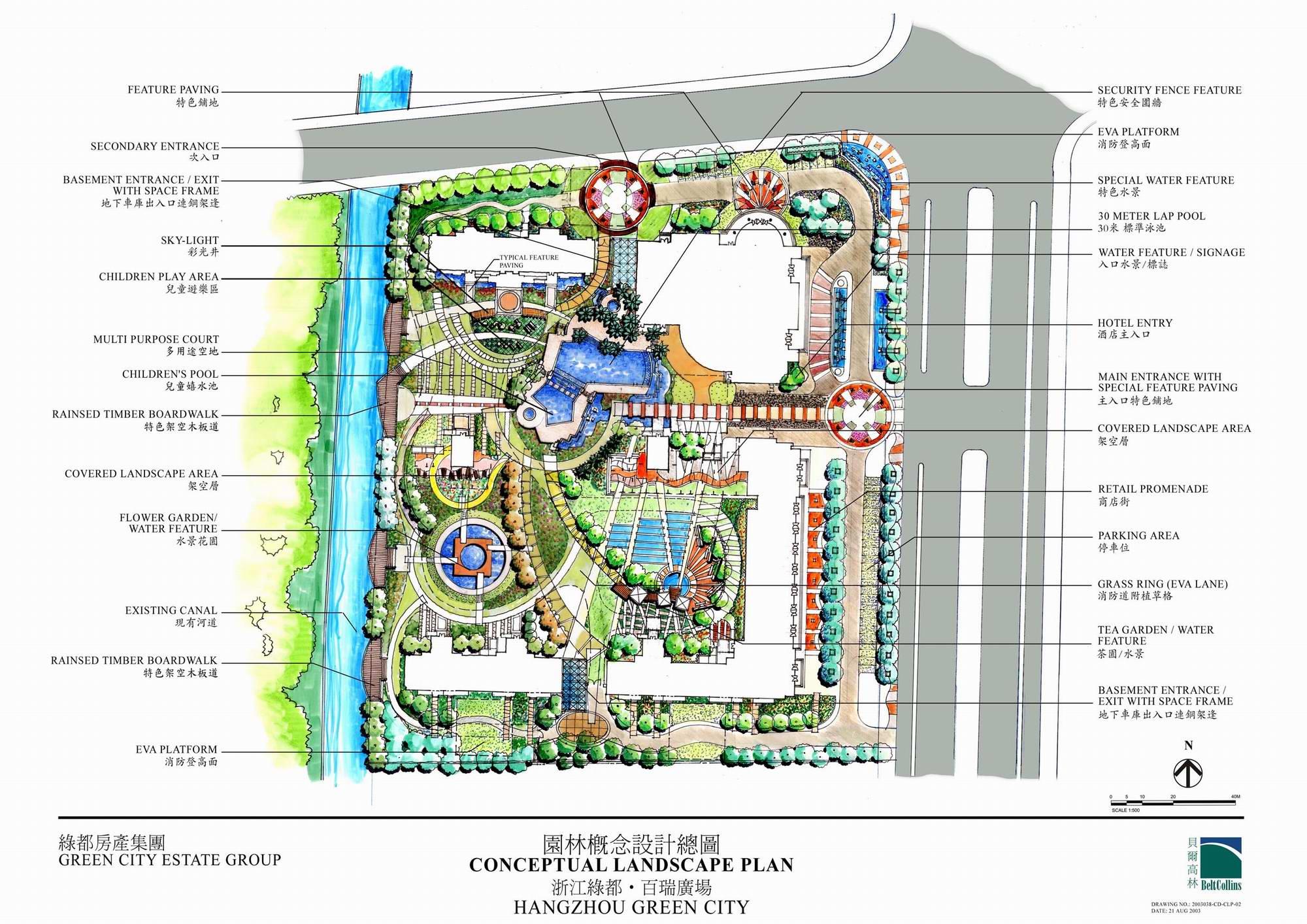 图纸 园林设计图 景观规划设计 公共绿地景观规划设计图 bca经典景观