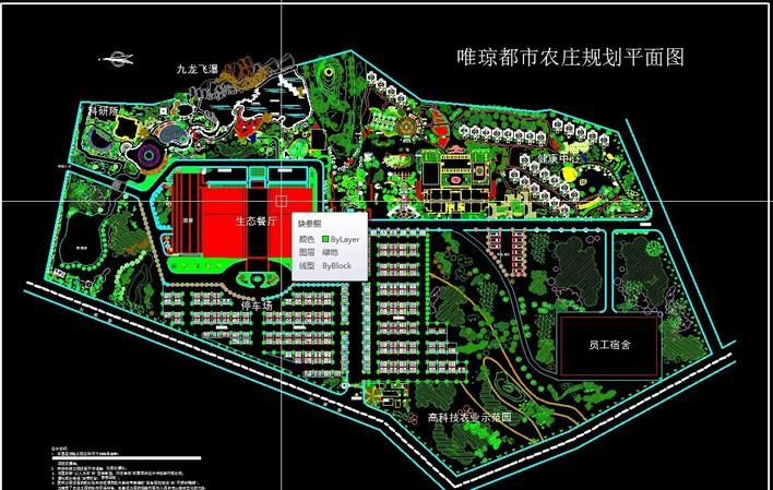 江苏某农庄规划总平面图    非常优秀的规划,里面有很多的景观植物和