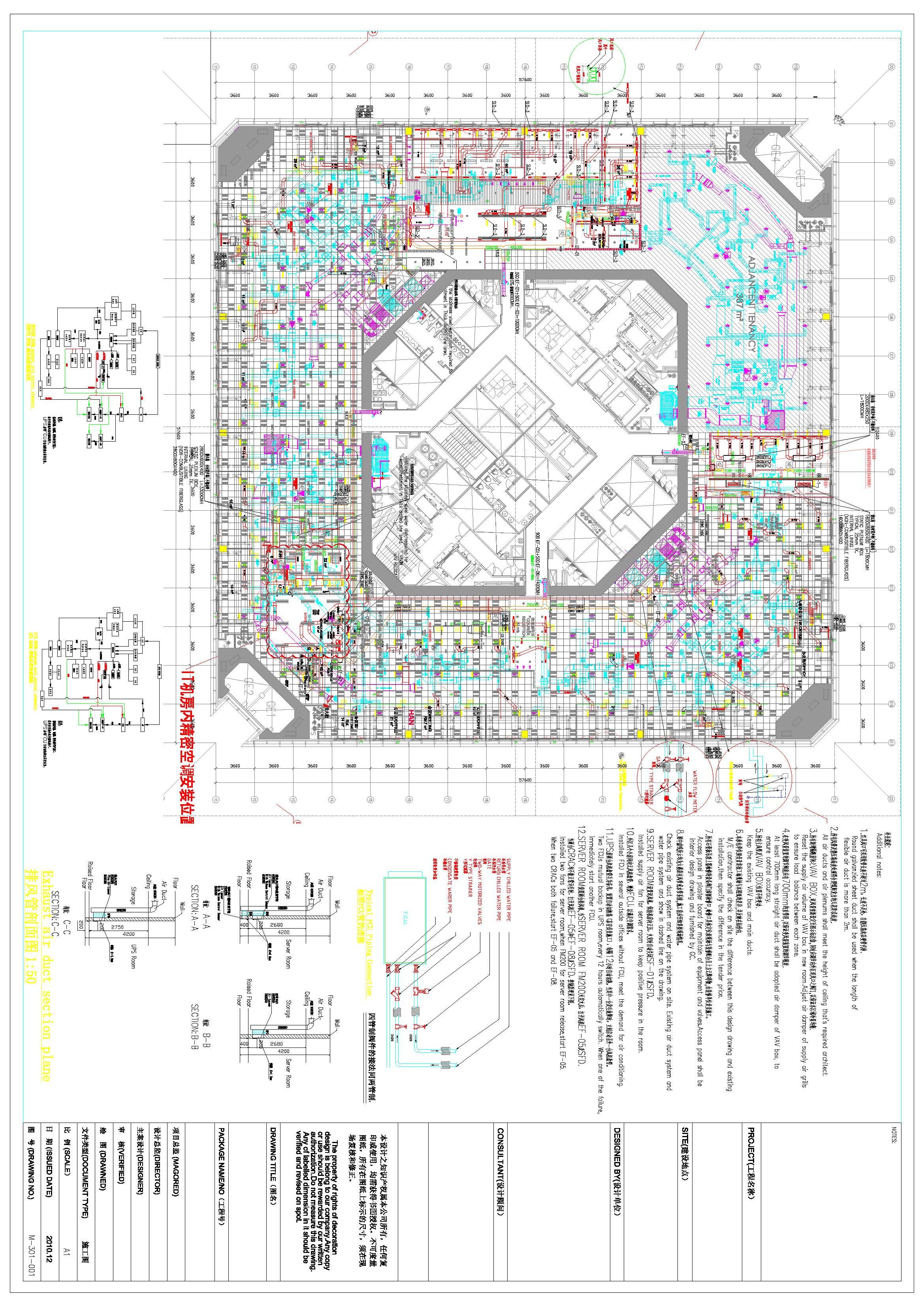 室内装修施工图大全 别墅室内装修施工图  所属分类:给排水图纸  银行