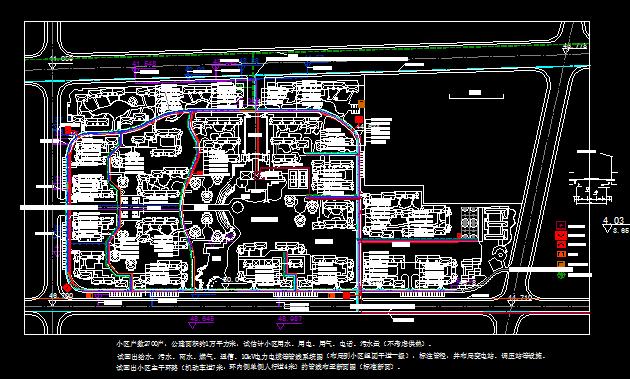 某课程设计小区综合管线规划平面布置图
