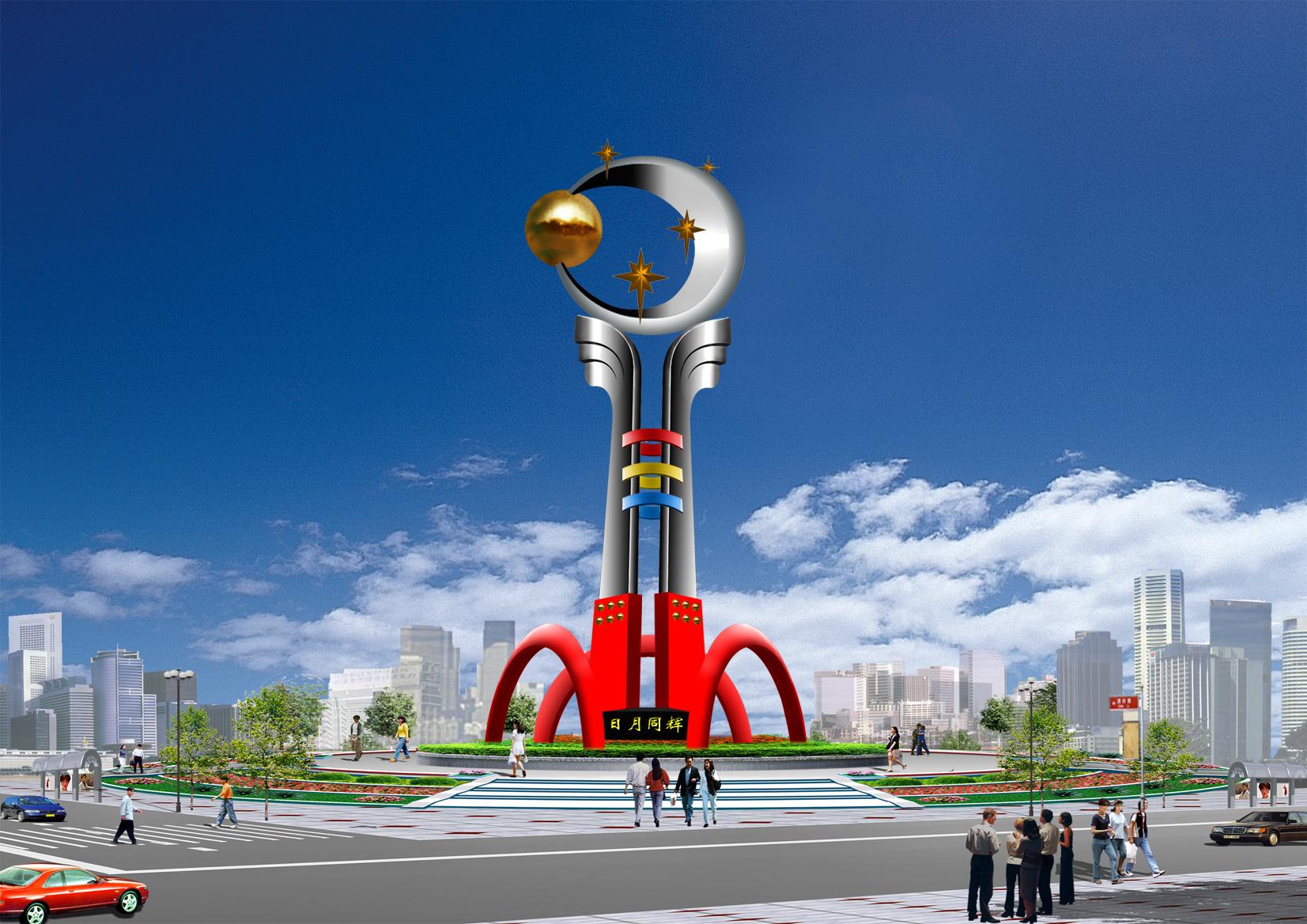 广场雕塑手绘效果图 某大学一角景观雕塑效果图