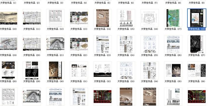 王澍作品集 图书馆设计作品集 幼儿园设计作品集 建筑设计作品集 大学图片