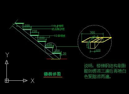 一般钢结构土木_CO楼梯在线(原网易土木在线石家庄学cad图片