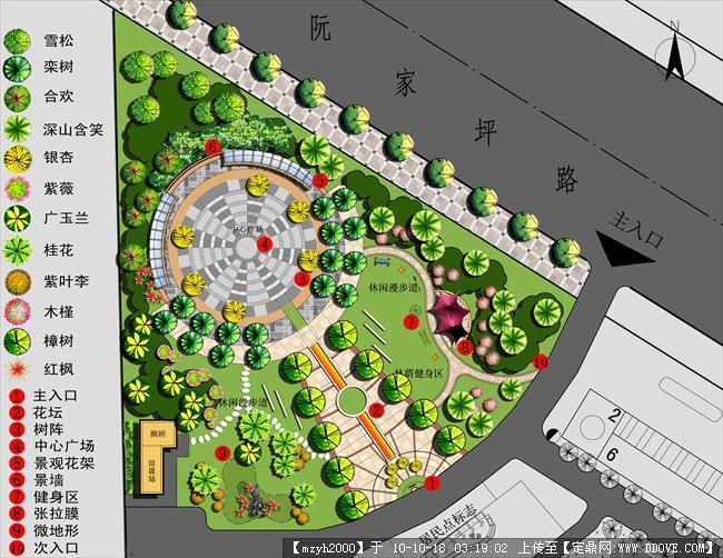 腾冲广场景观设计