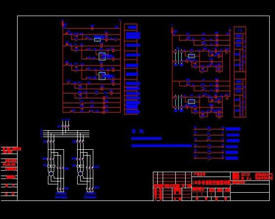 图及二次接线图 参照有关图集制作的消防泵控制原理图 消防风机,水泵