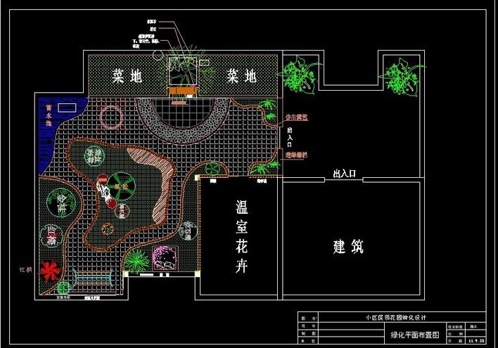 屋顶花园整套设计施工图