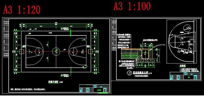 篮球网安装图解