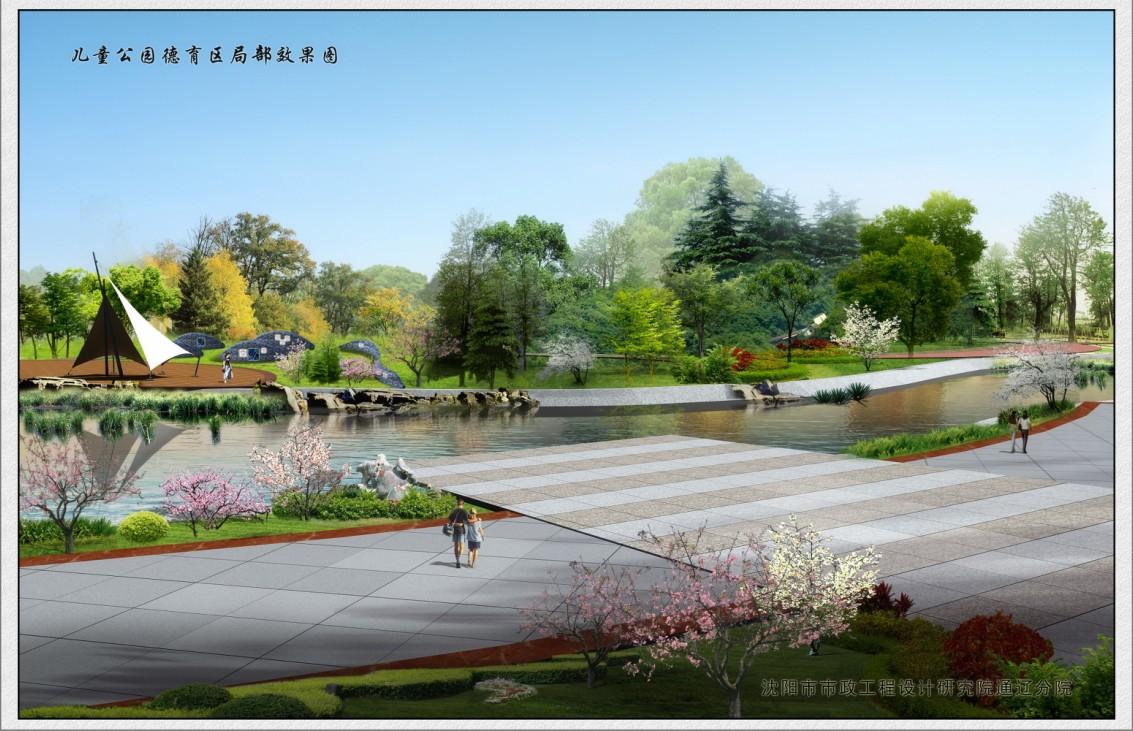 图纸 园林设计图  公园局部效果图    儿童公园局部   相关专题:咖啡