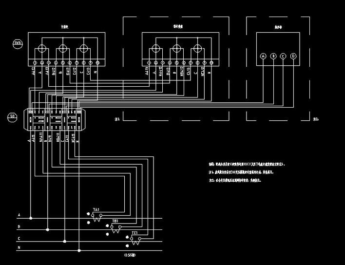 低压计量接线图图片
