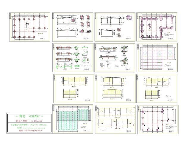 轻钢别墅施工图精华图纸免费下载