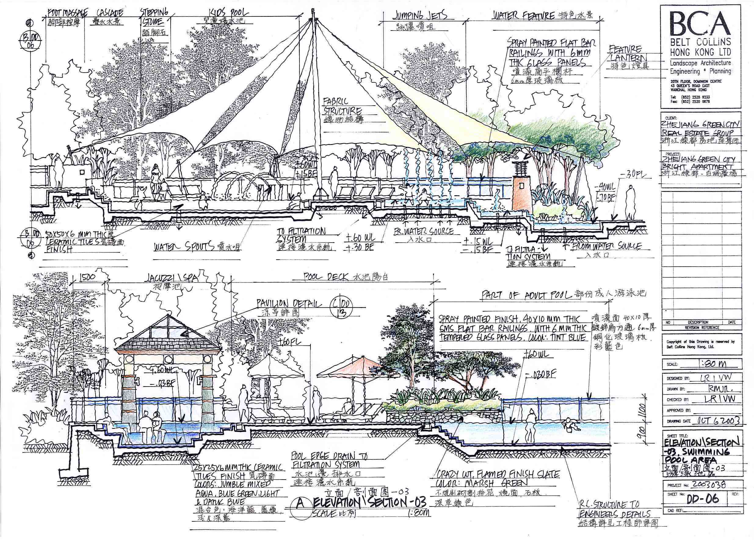 经典景观园林手绘及设计施工图; (bca贝尔高林)浙江绿都百瑞广场