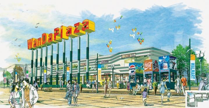 宁波万达广场手绘效果图_co土木在线(原网易土木在线); 商业广场