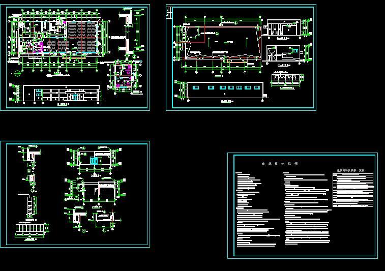 图纸 建筑图纸 商业建筑 餐厅设计 某地单层框架结构公园餐厅建筑施工