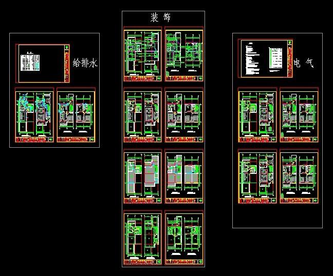 家装水电设计施工图纸高清图片