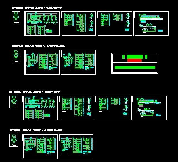 中央空调配电系统设计