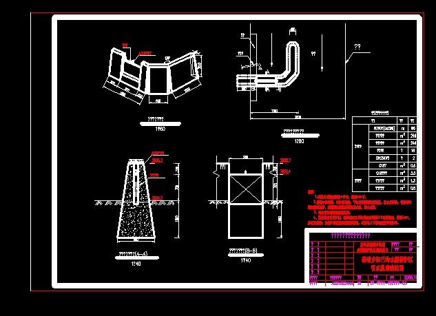 饮水工程水厂设计图纸