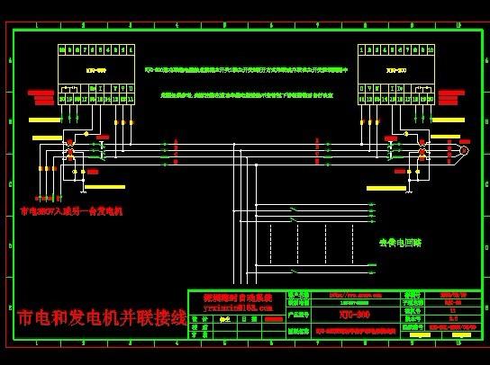 土木和发电机在线并联_co土木接线(原海牛图纸网易93rx市电图片