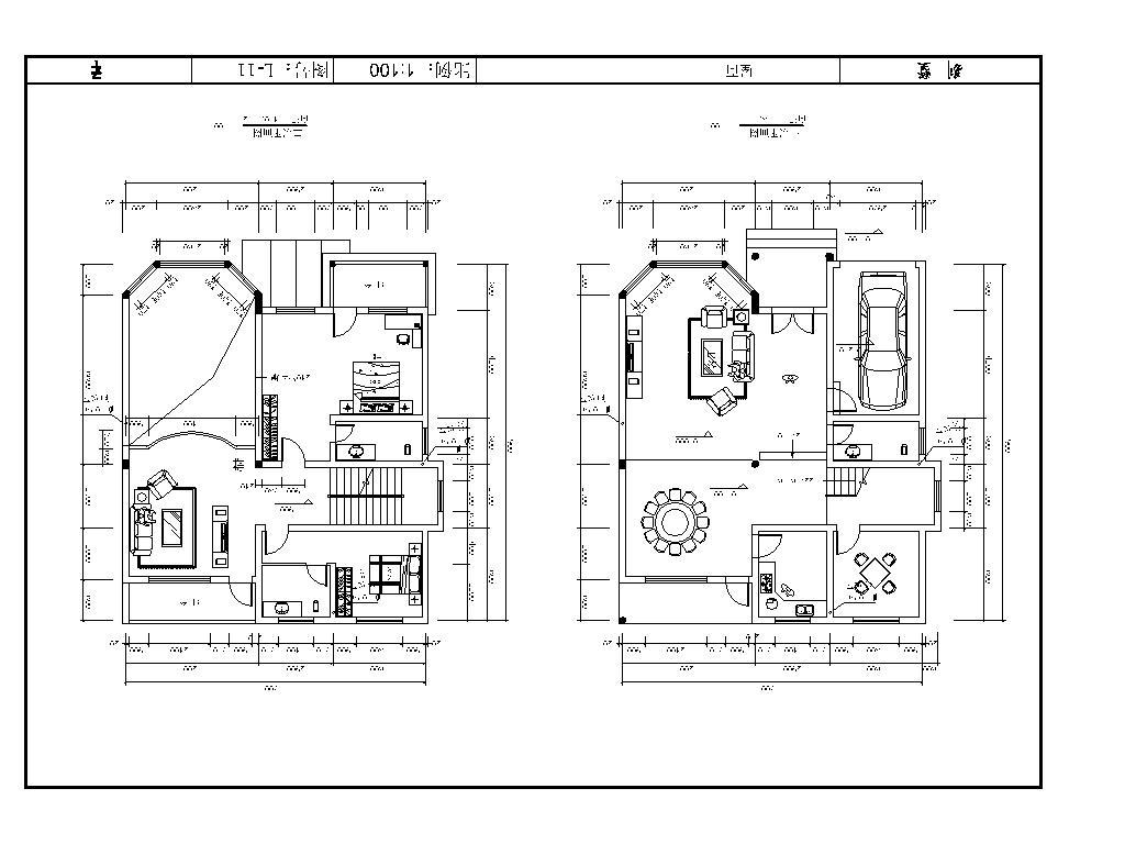 别墅,建筑,结构施工图全套