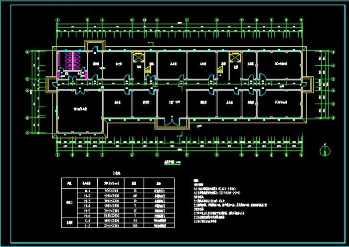 十二层框架结构办公楼毕业设计