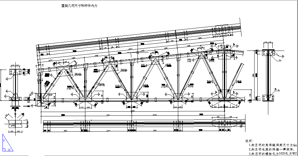 鋼結構課程設計屋架施工圖