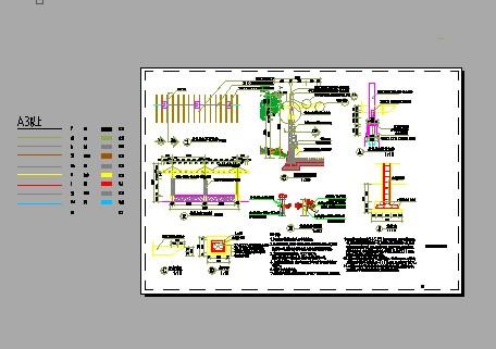 宜宾港志城作业区一期工程办公区景观设计