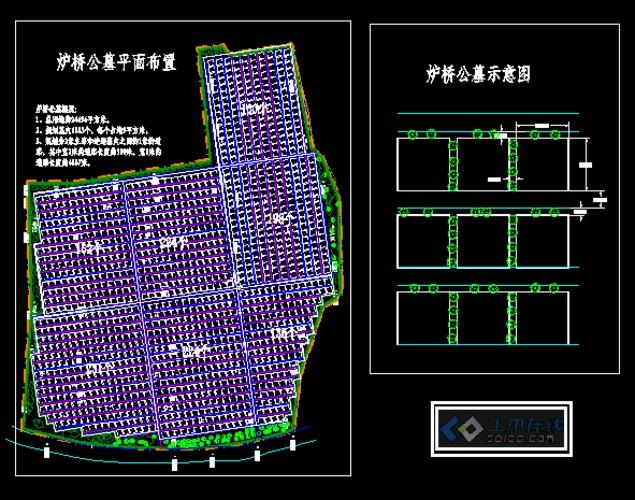 一公墓规划方案设计图片