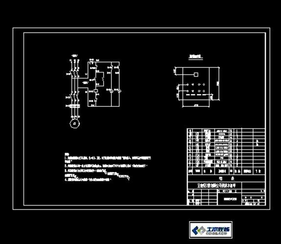星三角启动柜电路图_怎么看懂二次回路图_二次回路电路图_二次回路图_控制二次回路 ...