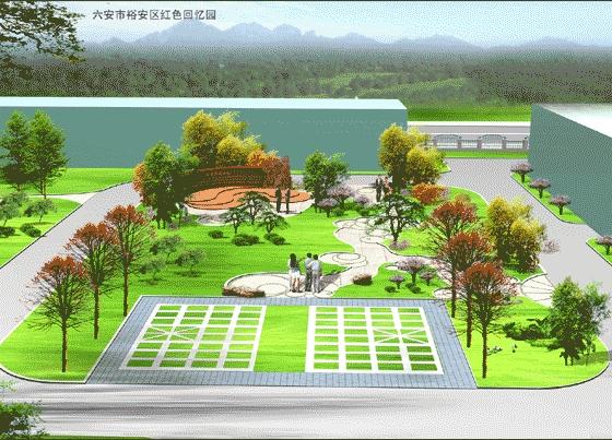 某市红色回忆园景观效果图   红色回忆主题小游园景观效果图.
