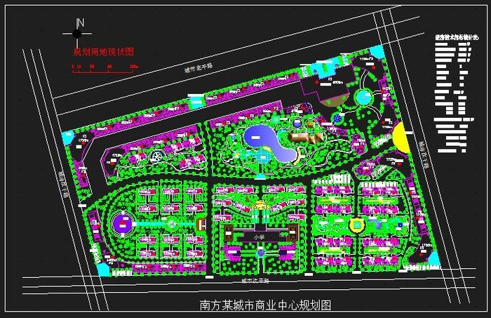某城市商业中心规划图
