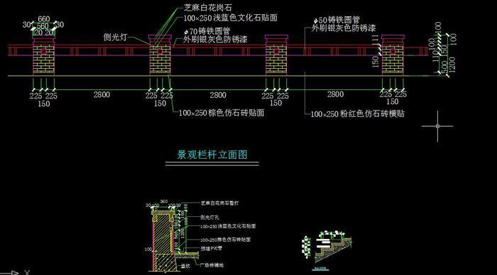 小区围墙栏杆施工图