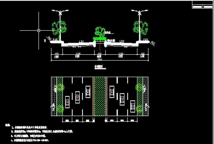 标准横断面图尺寸横断面图ui移动端设计的标准图片