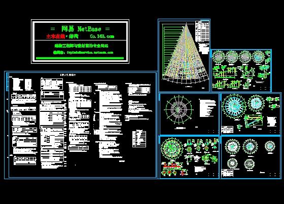 激光塔相惯线结构图