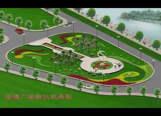(560x403); 园林景观效果图; 图纸 园林设计图 园林景观效果图 园林
