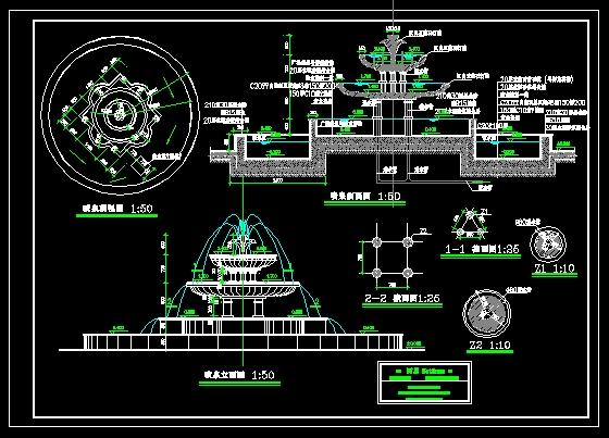 景观喷泉施工图