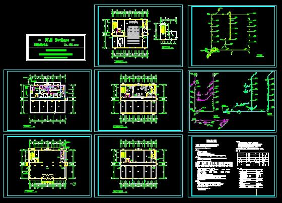 办公楼(无楼梯)排水施工图