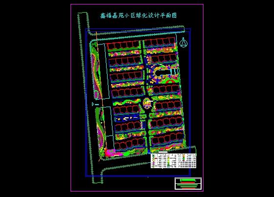 某住宅小区绿化设计平面图