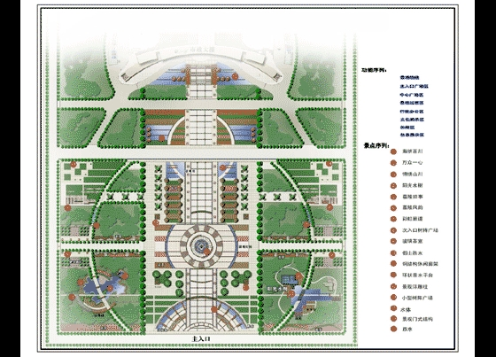 图纸 园林设计图 园林景观效果图 园林景观平面效果图 某市政广场设计