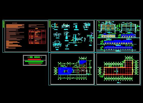 设计图纸在线土木图_CO车间生产步骤填充cad方案下载图片